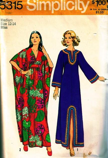 maxi-dress-pattern-1972.jpg
