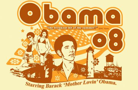 obama-shirt-1