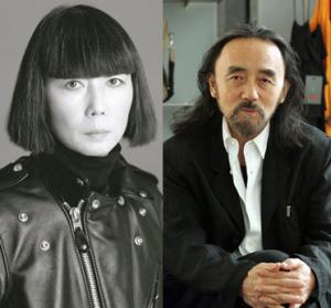 Japanese fashion designers bonnie english 37