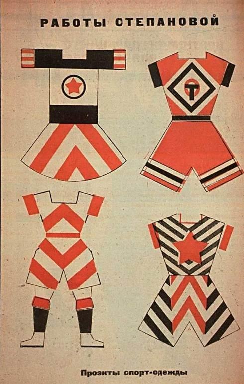 Constructivist clothing by Vera Stepanova, 1923 or 1924.