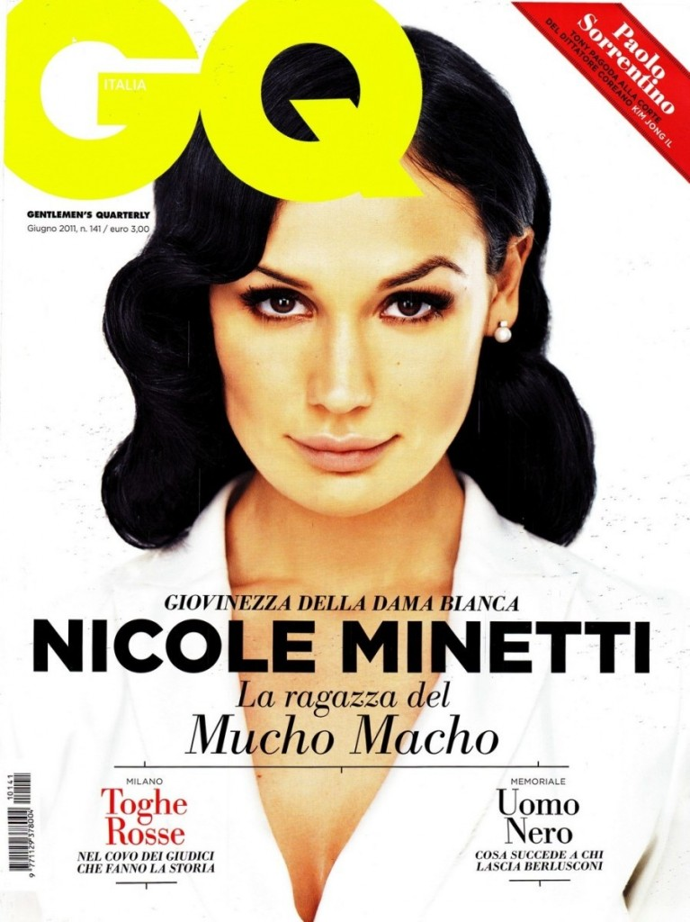 Nicole Minetti on the cover of GQ Italia, June 2011.
