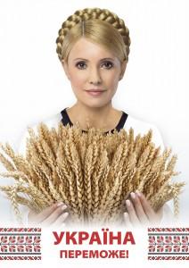 Yulia+Tymoshenko+III