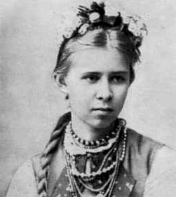 The orginal: The poet Lesya Ukrainka