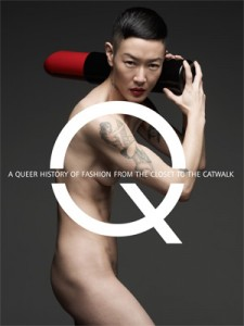 queer-cover